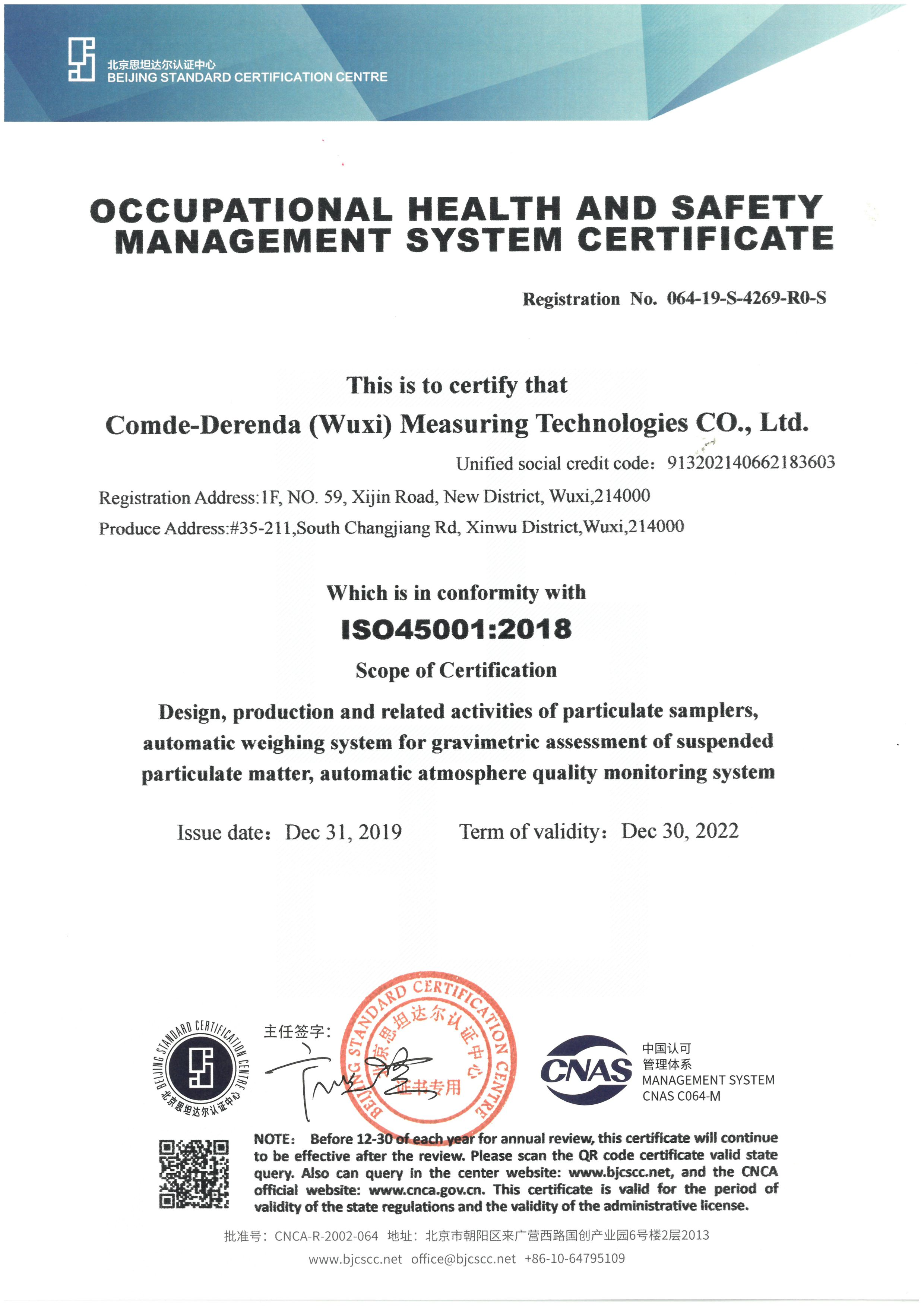 Certification_ISO_45001